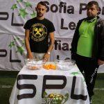 Жребий за първи кръг в Sofia Premier League